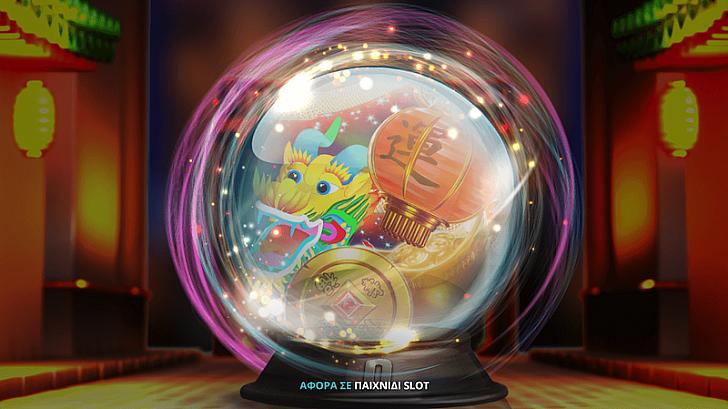 DragonHotHold&Spin: Η ασιατική παράδοση στο καζίνο τηςNovibet