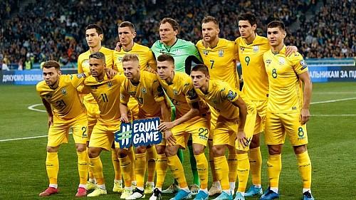 EURO2021 Ουκρανία: Στοίχημα, προγνωστικά, αποδόσεις