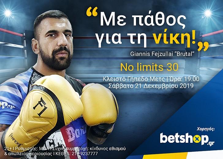 "Betshop.gr: Xορηγός του Giannis Fejzullai ""Brutal"""