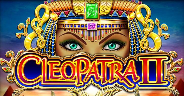 CleopatraII: Τοsequelτου δημοφιλούς παιχνιδιού είναι εδώ!