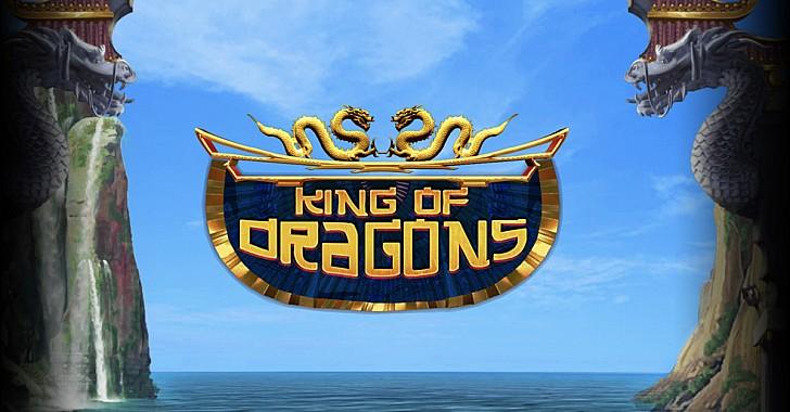 King of Dragons - Ταξίδι στην Κίνα με το νέο φρουτάκι της Win Studios