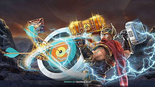 Thor's Vengeance:Περιπέτεια καζίνο στηνNovibet