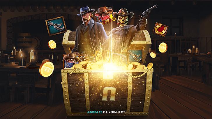 Cowboys Gold: Περιπέτεια στην άγρια Δύση στο καζίνο τηςNovibet