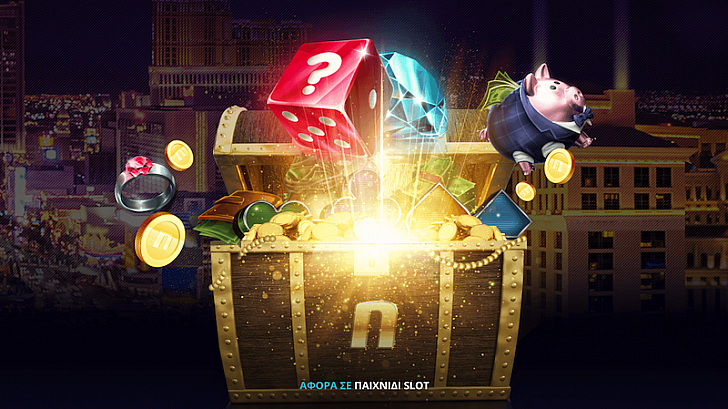 NightRoller: Η περιπέτεια ξεκινά στο καζίνο τηςNovibet
