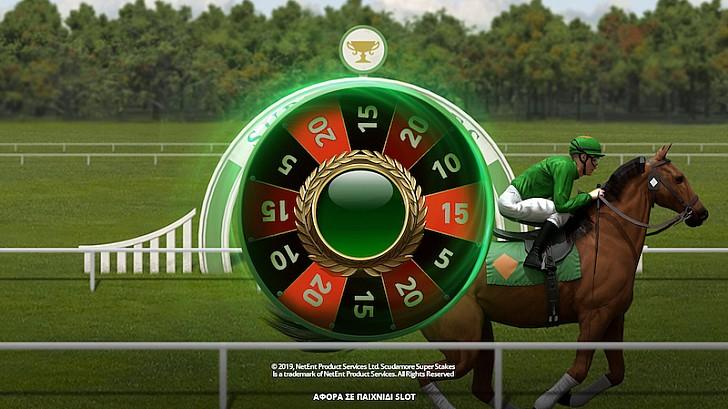 Απεριόριστες δυνατότητες στο χέρι σου με το καζίνο τηςNovibet!