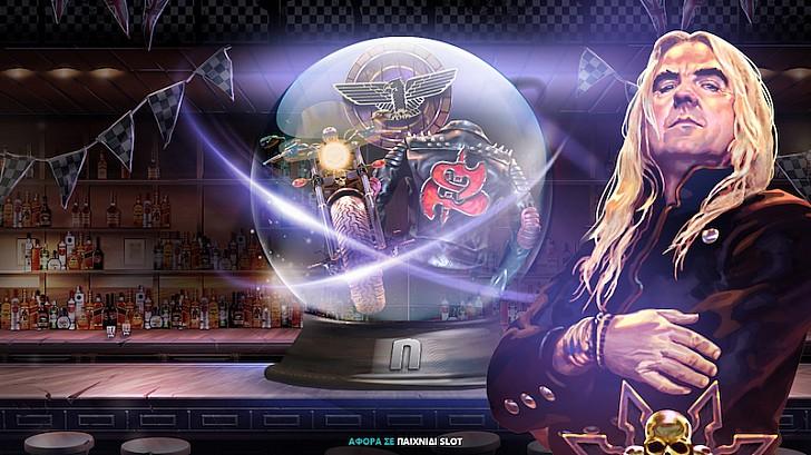 Saxon:Heavymetalπεριπέτεια στο καζίνο τηςNovibet
