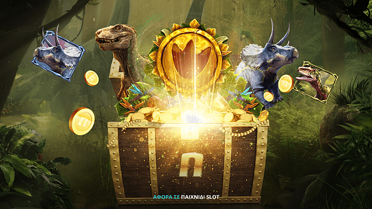 Reptizillions Power Reels: Η εποχή των δεινοσαύρων επιστρέφει στο καζίνο τηςNovibet