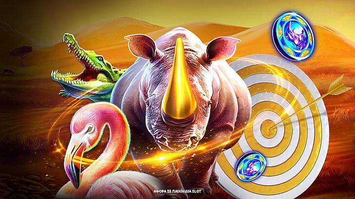 GreatRhinoκαιGreatRhinoMegaways: Το σαφάρι ξεκινά στο καζίνο τηςNovibet