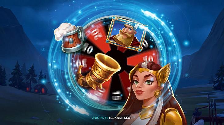 Riches of Midgard:ΠεριπέτειακαζίνοστηνNovibet