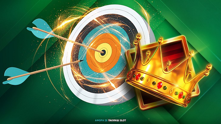 RegalStreak: Η περιπέτεια ξεκινά στο καζίνο τηςNovibet