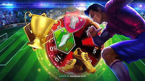 Super Striker - Football Champions Cup:ΠοδοσφαιρικήδράσηστοκαζίνοτηςNovibet