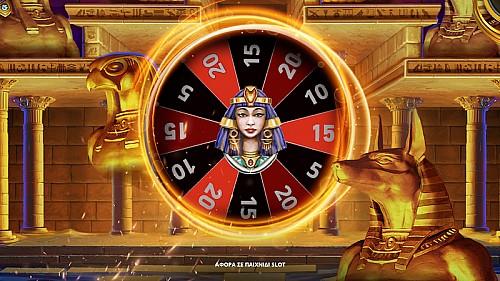 PyramidQuestForImmortality: Οι πυραμίδες της Αιγύπτου στο καζίνο τηςNovibet