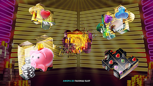 SuperCashDrop: Η περιπέτεια ξεκινά στο καζίνο τηςNovibet
