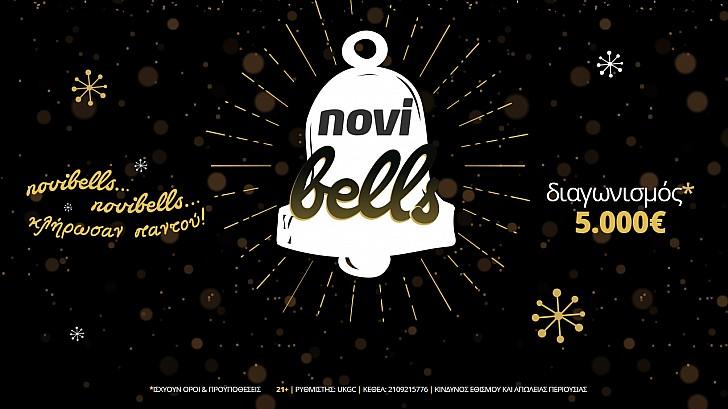 Η Novibet γιορτάζει και μοιράζει* περισσότερα από 10.000€!