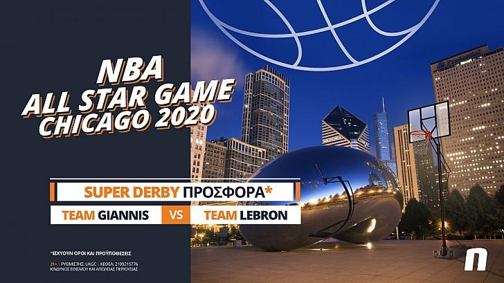 NBA All Star Game με σούπερ προσφορά* στη Novibet