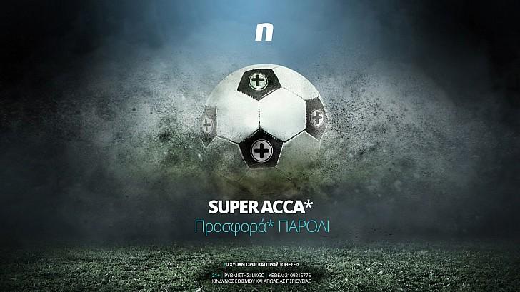 Προσφορά* Super Accumulator από τη Novibet