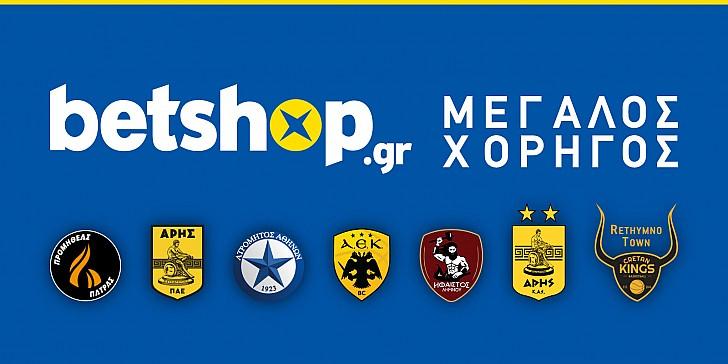 ΗBETSHOPυπέγραψε συμβόλαια Χορηγίας με 7 Ελληνικές ομάδες!