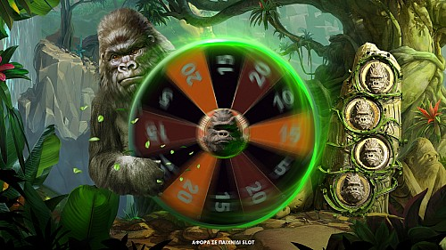 Τυχερός Δωροτροχός* στο Gorilla Kingdom!