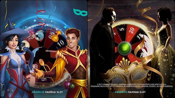 Το καζίνο της Novibet… παίζει μπάλα σε δύο επιλεγμένα φρουτάκια!
