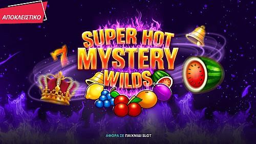 Το Super Hot Mystery Wilds παίζει αποκλειστικά* στη Novibet!