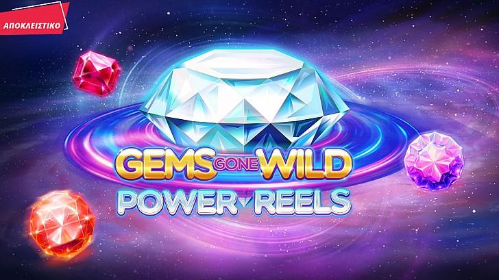 Το Gems Gone Wild Power Reels παίζει αποκλειστικά* στη Novibet!