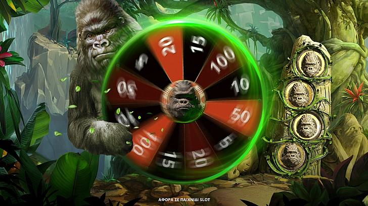 Τυχερή Σπινιάτα* στο φρουτάκι Gorilla Kingdom!