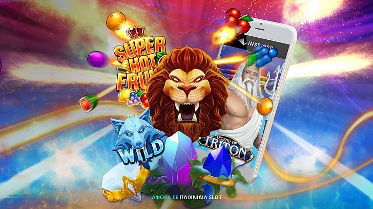 Η Inspired Gaming έφτασε στο καζίνο της Novibet με κορυφαίους τίτλους παιχνιδιών!