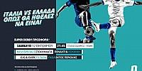 Ιταλία – Ελλάδα με Super Derby Προσφορά* στη Novibet