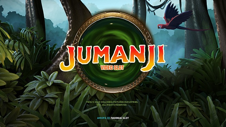 Τουρνουά* στο Jumanji με απίστευτα δώρα*!