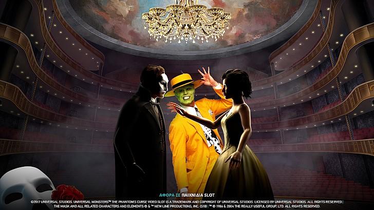 Σούπερ προσφορά* στο φρουτάκι The Mask!