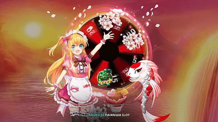 Koi princess-Magic Maid Café:Ιαπωνικήκουλτούρα στο καζίνο τηςNovibet