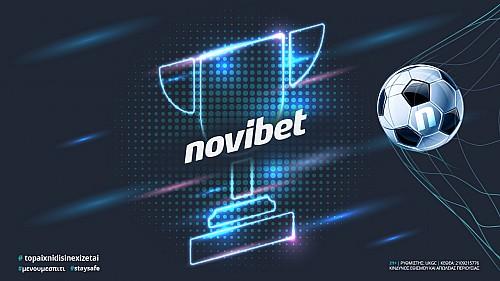 Η Novibet στήριξε τον Τηλεμαραθώνιο Αλληλεγγύης του ΠΣΑΠ