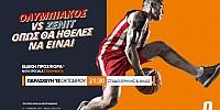 Ολυμπιακός – Ζενίτ με Ειδική Προσφορά* και Novi Specials