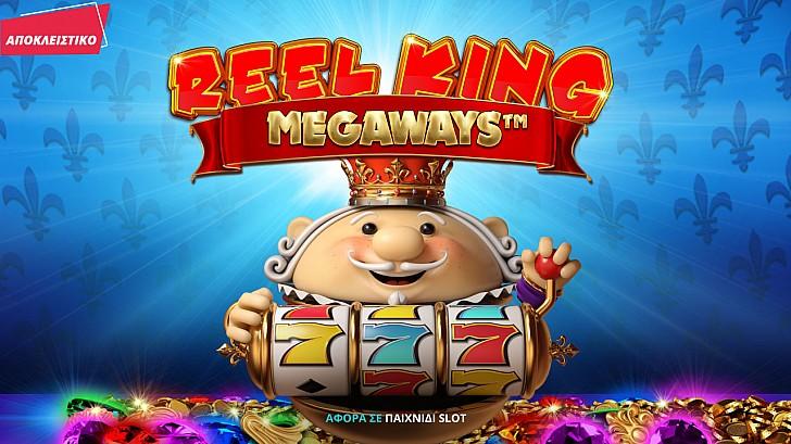 Το Reel King Megaways παίζει αποκλειστικά* στη Novibet!