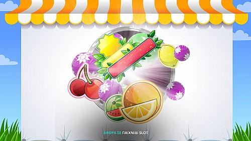 Spinmotion προσφορά* στο Fruit Shop!