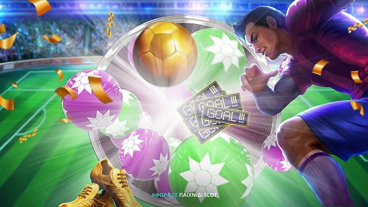 Novibet: Spinmotion προσφορά* στο Super Striker!