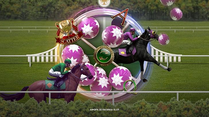 Spinmotion προσφορά* στο Scudamore's Super Stakes!