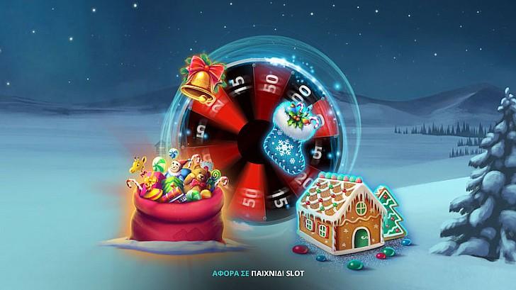 ΤυχερήΣπινιάτα*στοSecrets of Christmas!