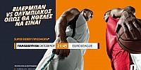 Βιλερμπάν – Ολυμπιακός με Super Derby Προσφορά* στη Novibet