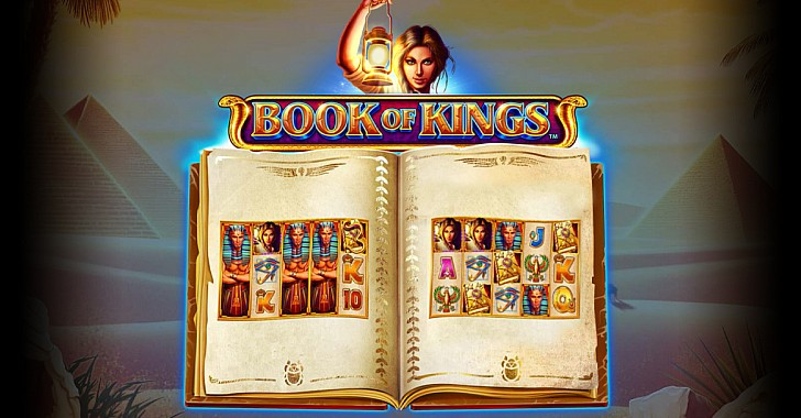 To Book of Kings μάς ταξιδεύει στις πυραμίδες!