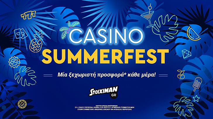 Το Casino SummerFest ήρθε στη Stoiximan και έχει μία ξεχωριστή προσφορά* κάθε μέρα!