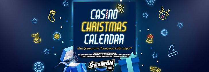 Casino Stoiximan.gr: Ο απόλυτος προορισμός στην εορταστική περίοδο!