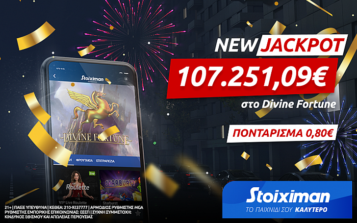 Back2back Jackpot στη Stoiximan: Κέρδισε 107.000€ με 0,80€!