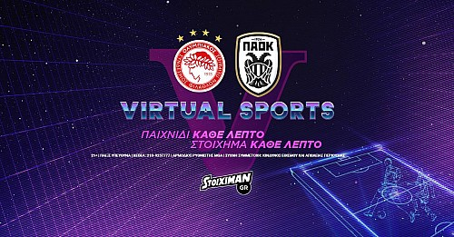 Virtual Sports με ελληνικές ομάδες και περιγραφή στο Stoiximan.gr!