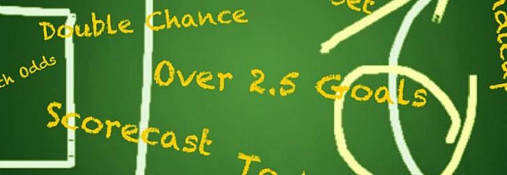 Η «Διπλή Ευκαιρία» στο στοίχημα – Παιχνίδι με combo αλλά και Ημίχρονα/Τελικά