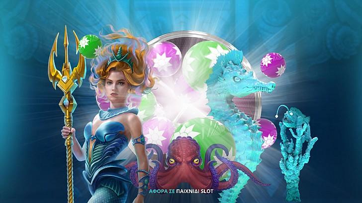 Spinmotion προσφορά* στο Ocean's Treasure!